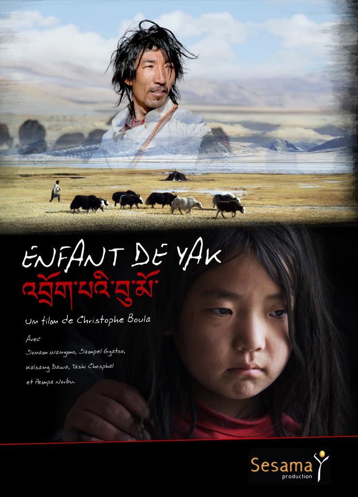 Sanphal Gyatso
