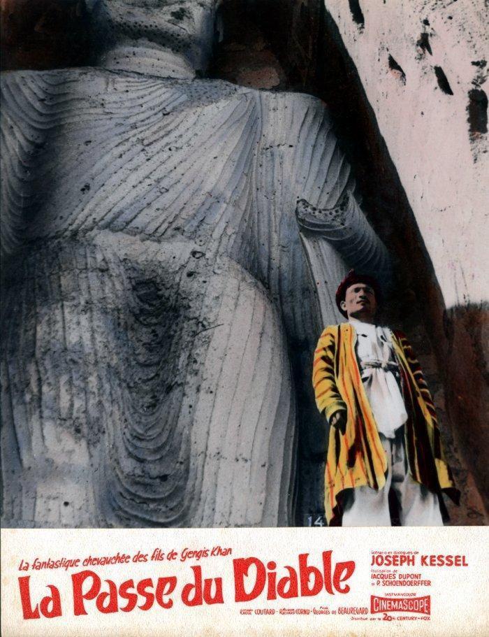 Festival Internacional de Cine de Berlín - 1958