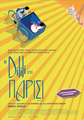 Dilili à Paris - Poster - Greece