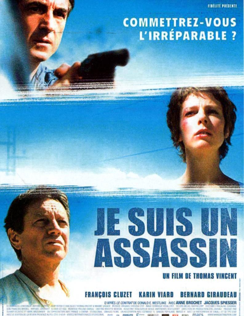 Marché du film de Cannes (Cannes Market) - 2004