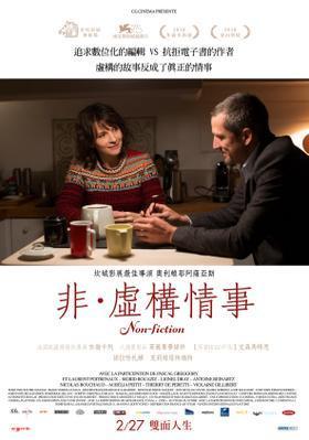 Non-Fiction - Taiwan