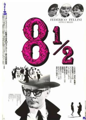 Federico Fellini 8 ½ - Poster Japon