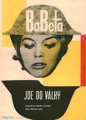 Babette Goes to War - Poster - Serbie