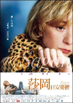 Françoise Sagan - Poster - Taïwan