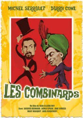 Les Combinards - Jaquette DVD France