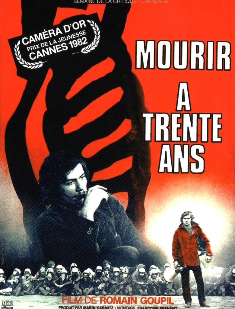 Festival Internacional de Cine de Cannes - 1982