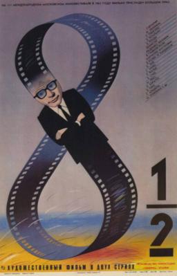 Federico Fellini 8 ½ - Poster Russie