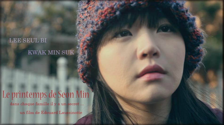 Le Printemps de Seon Min
