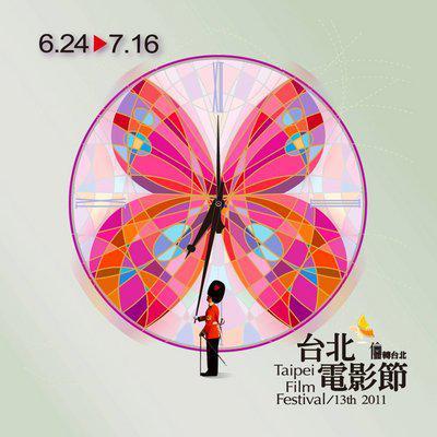Festival du Film de Taipei - 2011