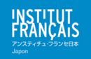 Institut Français - Japon