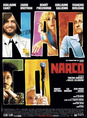 Narco /ナルコ