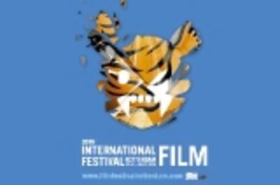 Festival Internacional de Cine de Rotterdam - 2006