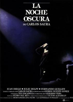 The Dark Night - Spain