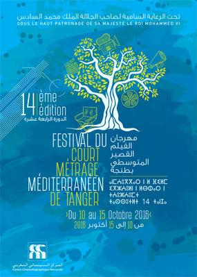Festival du court-métrage méditerranéen de Tanger - 2016