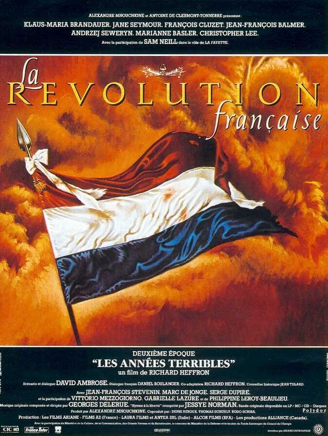 La Révolution française : Les années terribles