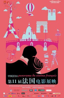 Panorama del Cine Francés de China - 2014