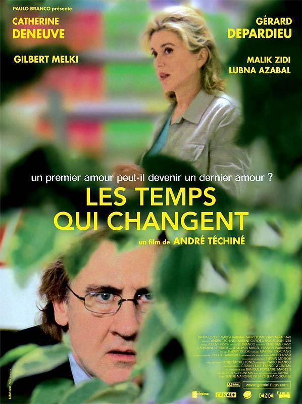 Rendez-Vous With French Cinema en Nueva York - 2005