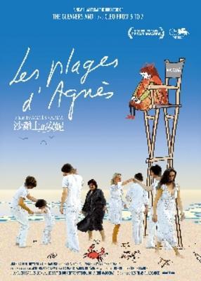 Las Playas de Agnès - Poster - Taïwan