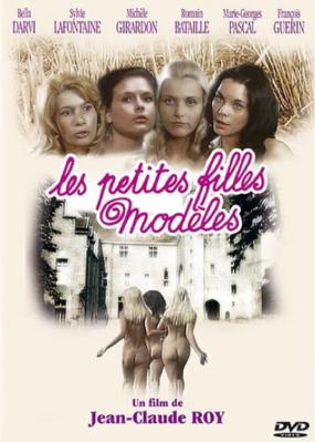 Les Petites Filles modèles - Jaquette DVD France