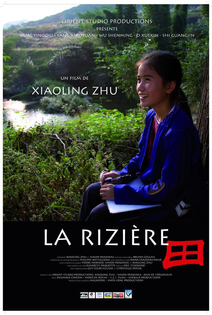 Xiaoling Zhu