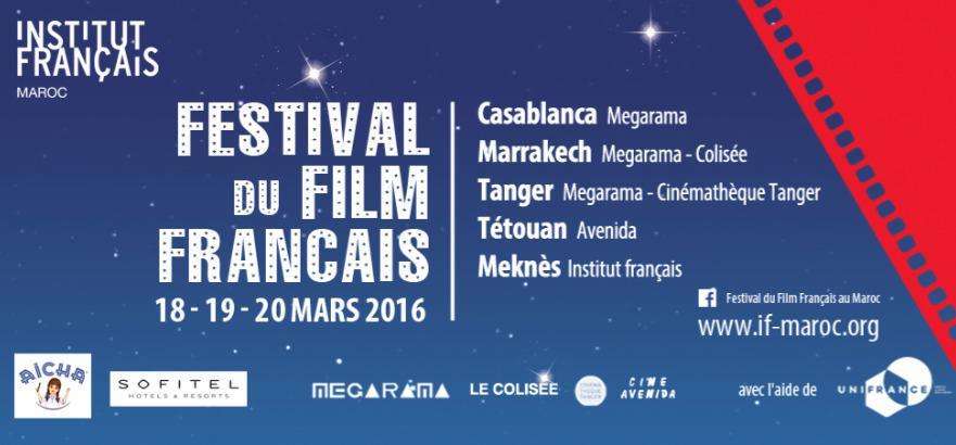 Première édition du Festival du Film français au Maroc