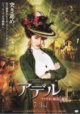 Box-office francés en el mundo Julio/Agosto 2010 - Affiche Chine