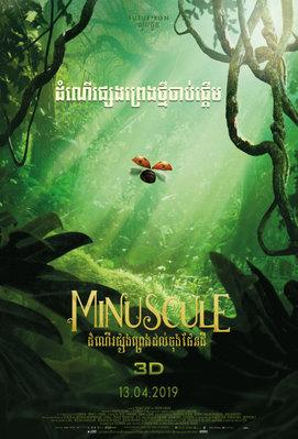 Minuscule - Mandibles from Far Away - Poster - Cambodia