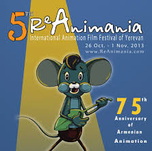 International Animation Film Festival in Erevan (ReAnimania) - 2013