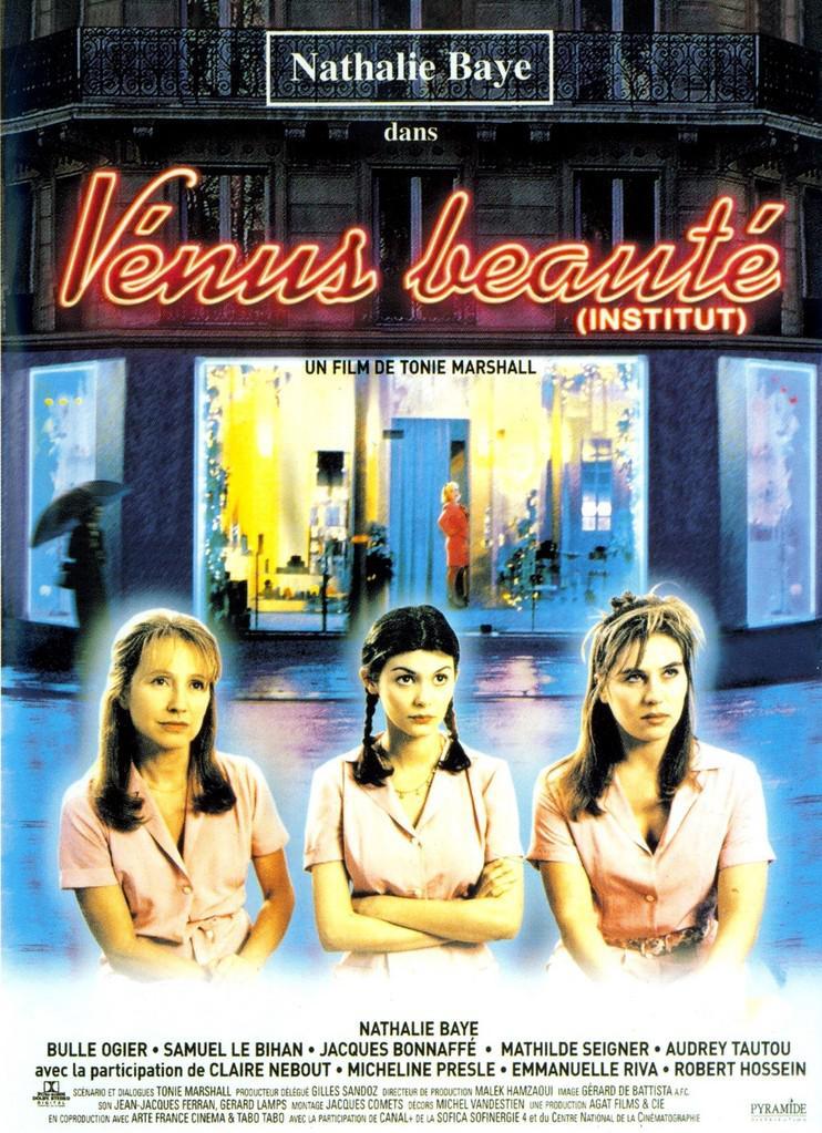 Rendez-Vous With French Cinema en Nueva York - 1999