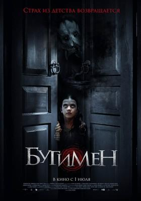 Achoura - Russia