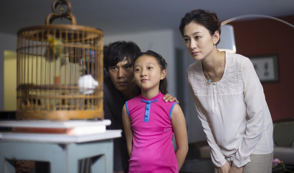 Li Xiao Ran - © Envisions Films - Stellar Mega Films Ltd - Pan Eurasia Films