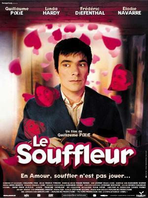 Le Souffleur / 仮題:プロンプター