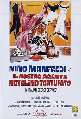 Servicio secreto a la italiana  - Jaquette DVD Italie