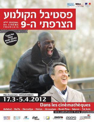L'est-méditerranéen toujours friand de cinéma français