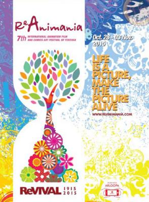 Festival Internacional de Animación de Erevan (ReAnimania) - 2015
