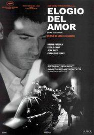 Éloge de l'amour - Poster Espagne