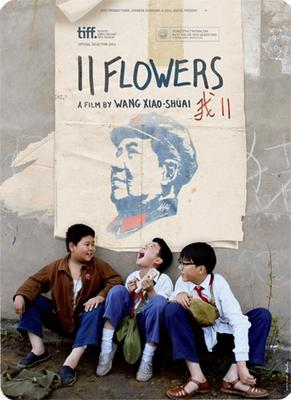 11 fleurs - Poster - TIFF (Toronto)