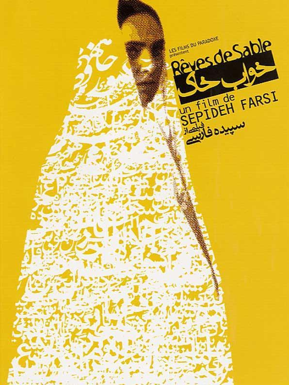 Soltaneh Goudarzi