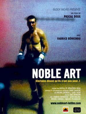 Noble art / 仮題:高尚な技