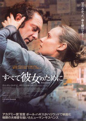 Anything For Her - Poster - Japon