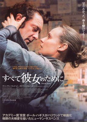 Pour elle - Poster - Japon