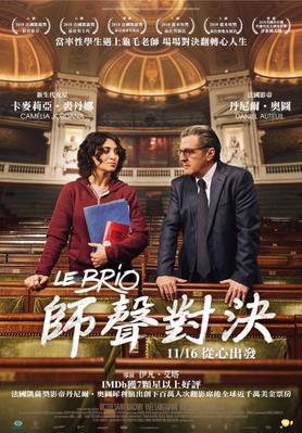 Le Brio - Poster - Taiwan