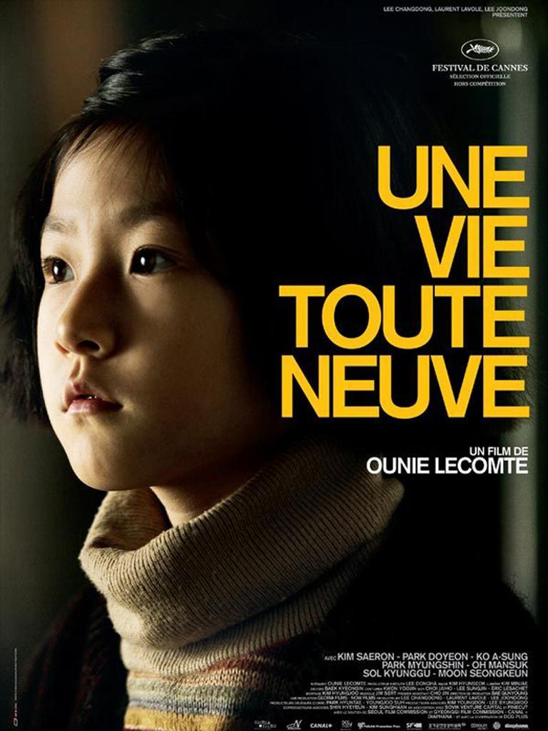 Ounie Lecomte