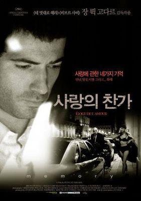 Éloge de l'amour - Poster Corée du sud