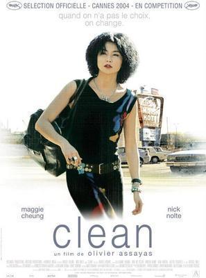 Clean / 仮題:クリーン