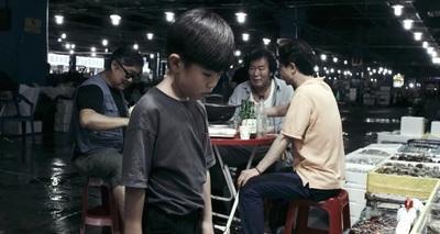 L'Enfant et le poulpe