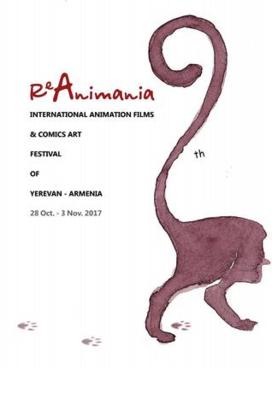 Festival Internacional de Animación de Erevan (ReAnimania) - 2017