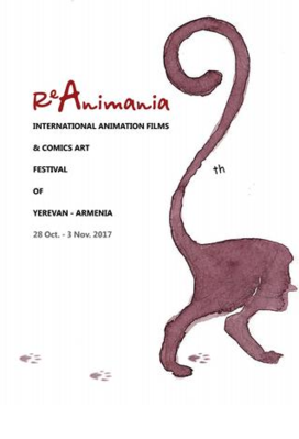 Festival international d'animation de Erevan (ReAnimania) - 2017