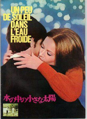 A Few Hours of Sunlight - Poster Japon