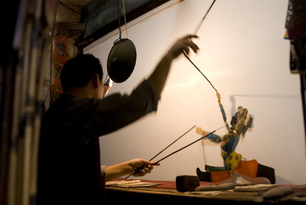 Tehran International Short Film Festival - 2008